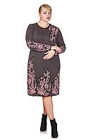 Теплое платье вязка  размер плюс Madrid черный/пудра (48-58)