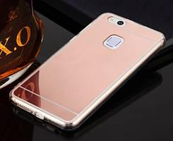 Силиконовый зеркальный чехол для Huawei P10 Lite