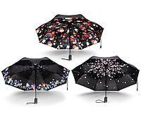 Автоматический зонт Remax Umbrella RT-U3