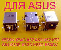 Gold Гнездо питания Asus X53SK X54C A52 A53 K52 K53 A54 K53E K53S