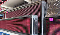 Бегущая строка уличная LED 100 х 20 Red