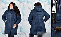Куртка женская утепленная, разные расцветки с 54 по 72 размер , фото 1