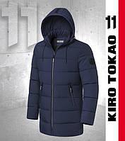 Японская практичная куртка мужская зимняя Киро Токао - 8813 темно-синяя