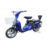 Электровелосипед VEGA ELF синий, красный