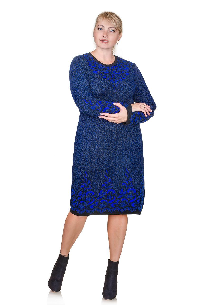 Вязаное платье большой размер Palmira электрик (48-58)