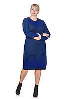 Теплое платье вязка батал Palmira электрик (48-58)