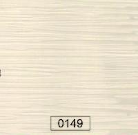 Пластик 0149 Беж люкс