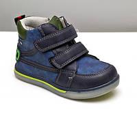 Демисезонные ботинки Солнце для мальчика синие
