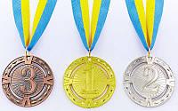 Медаль спортивная с лентой RAY d-6,5см (металл, 38g) 1 место