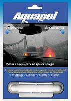 Аквагель Антидождь для стекол автомобиля (Aquapel для стекол, Aquapel для автомобиля)