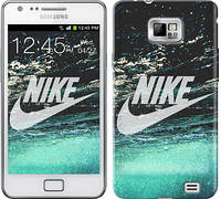 "Чехол на Samsung Galaxy S2 i9100 Water Nike ""2720c-14-481"""