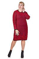 Вязаное платье большой размер Palmira красный (48-58)