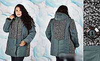 Куртка зимняя комбинированная, разные расцветки с 54 по 72 размер