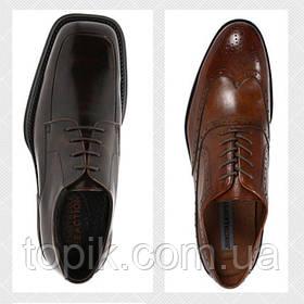 Безумная мода 1990-х. Мужская обувь. Помните?