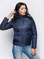 Женская короткая темно-синяя куртка с карманами р.42,44,46,48,50,52