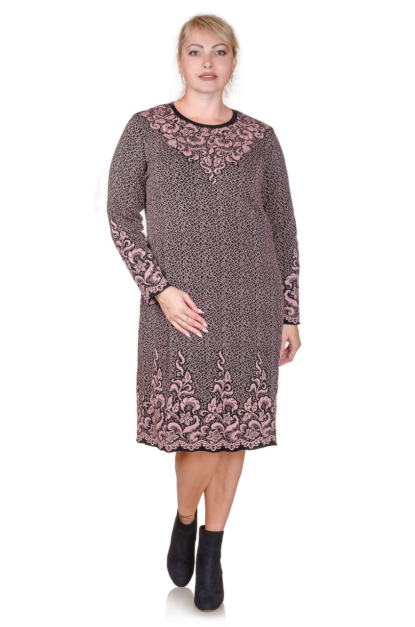 Вязаное платье большой размер Palmira пудра (48-58)