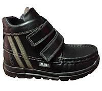 Ботинки Minimen 33BLACKMAKAS р. 25, 26, 27, 28, 29, 30 Черные