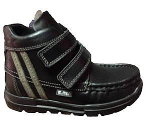 Ботинки Minimen 33BLACKMAKAS р. 25, 26, 27, 28, 29 Черные, фото 2
