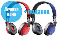 Наушники Jabra Move Wireless Bluetooth
