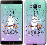 "Чехол на Samsung Galaxy A8 A8000 I'm hulacorn ""3976u-135-481"""