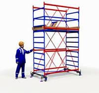 Вышка тура ПСРВ 1,2х2м комплект (2+1), рабочая высота 5м