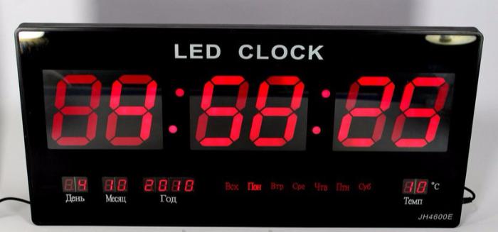 Электронные настенные часы CW 4600, большие светодиодные электронные часы,  часы многофункциональные - Интернет маркет 69b0842f4aa