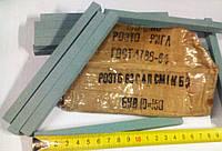 Брусок точильный 150х10 камень карбид кремния для заточки ножей зернистость  4П 360grit