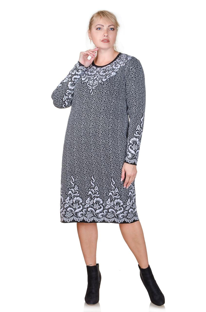 Вязаное платье большой размер Palmira черный/белый (48-58)