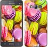 """Чехол на Samsung Galaxy Grand Prime G530H Макаруны """"2995c-74-481"""""""