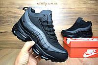 Зимние мужские высокие ботинки+кроссовки Air Max 95 Sneakerboots с мехом
