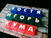 Мыло Алфавит/Буквы