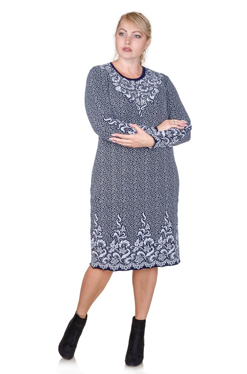 Вязаное платье большой размер Palmira синий/белый (48-58)