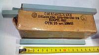 Брусок точильный 600 grit 150х10x10 карбид кремния М40