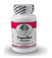 Биологически активная добавка*ТироВит*