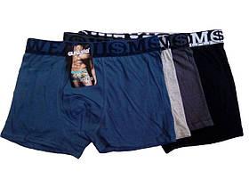 Трусы мужские боксеры, AURA.VIA, размеры М,L. арт. FR-7692