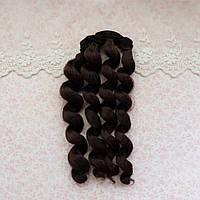 Волосы для кукол кудри в трессах, темно-каштановый - 15 см