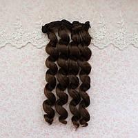 Волосы для кукол кудри в трессах, каштан - 15 см