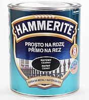 Краска Hammerite Матовая