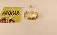 Золотое кольцо с бриллиантами, обручальное. Размер 17,5. Изделия из ломбарда.
