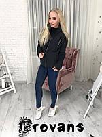 Женская осенняя куртка Cупер качество