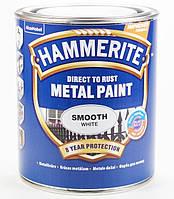Краска Hammerite Гладкая