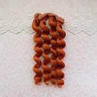 Волосы для кукол кудри в трессах, рыжие - 15 см