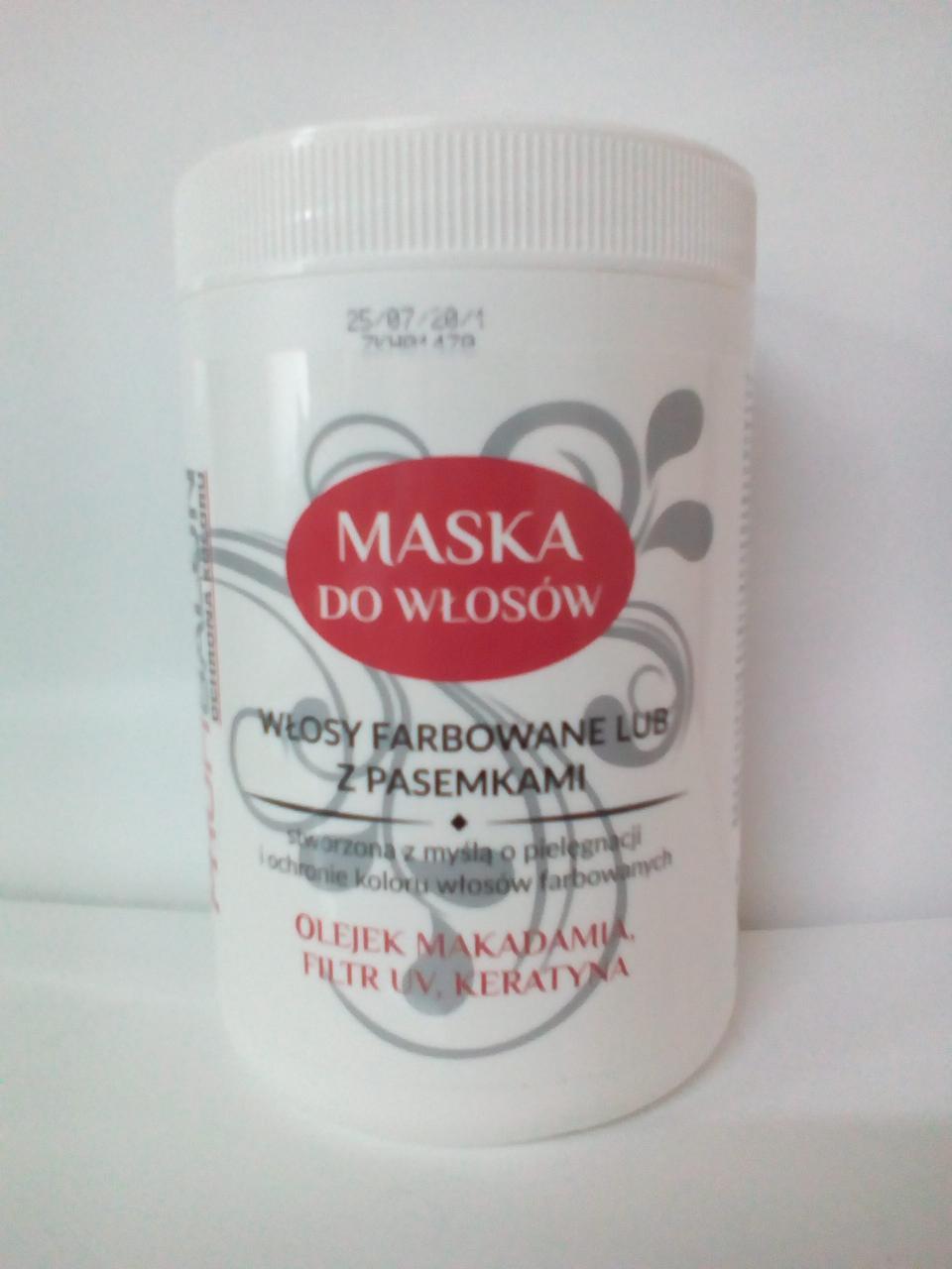 Маска для волосся з олією макадамії та кератином (для фарбованого) Profi Salon 1000мл (6076)