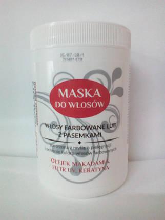 Маска для волосся з олією макадамії та кератином (для фарбованого) Profi Salon 1000мл (6076) , фото 2