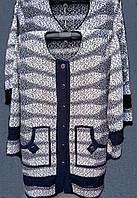 Теплая модная женская кофта-кардиган венгерский трикотаж.