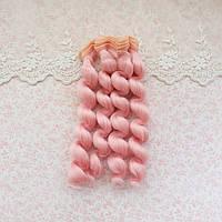 Волосы для кукол кудри в трессах, розовые - 15 см