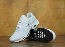 Кроссовки мужские Найк Nike Air Max Plus Tuned 1 Tn Triple White Grey. ТОП Реплика ААА класса., фото 2