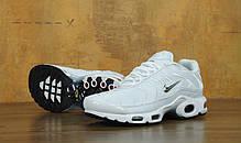 Кроссовки мужские Найк Nike Air Max Plus Tuned 1 Tn Triple White Grey. ТОП Реплика ААА класса., фото 3
