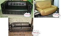 Распродажа мягкой мебели по справедливым ценам.