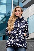 Женская демисезонная молодежная короткая куртка со звездами 90224/2